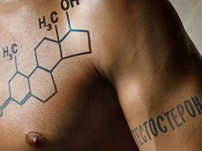 Как повысить тестостерон у мужчин естественными способами фото