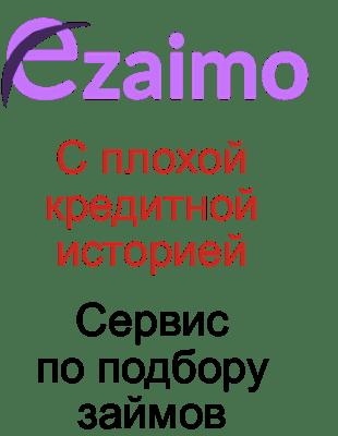 ezaimo logo