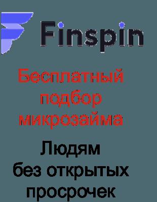 finspin логотип