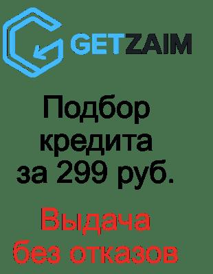 getzaim logo