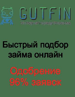 gutfin logo