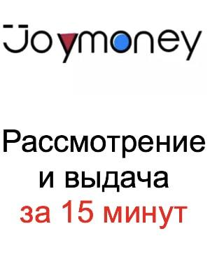 joymoney logo-min
