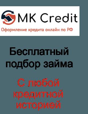 mk credit логотип
