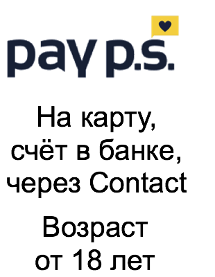 payps logo