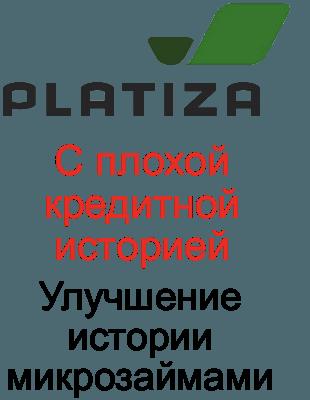 platiza logo