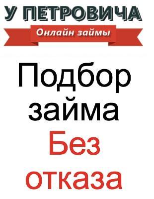 u petrovicha logo-min (1)
