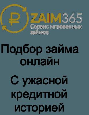 zaim365 logo