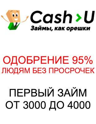 cashu лого