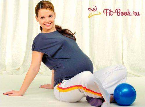 Фитнес для беременных дома