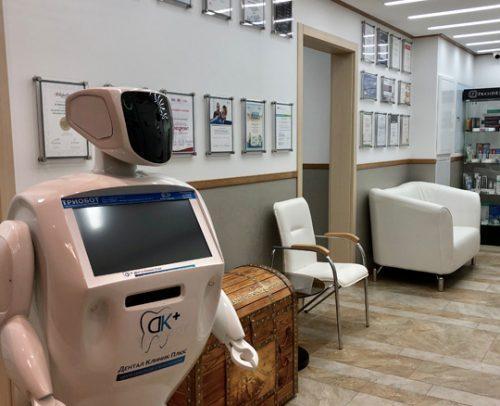 Стоматология в бутово